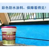 广州彩色K11防水涂料厂家直销
