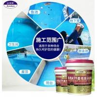 東莞彩色K11通用型涂料-彩色防水廠家批發