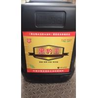 广东新品黑豹生产厂家-黑豹防水品牌涂料