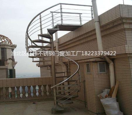 重庆江北渝北市区不锈钢楼梯旋转直楼梯