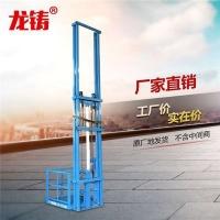 内蒙古厂房升降机壁挂式升降货梯加工厂量身定制