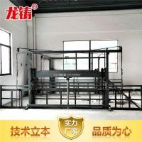 浙江省载货升降货梯仓库货梯液压升降机厂送货上门