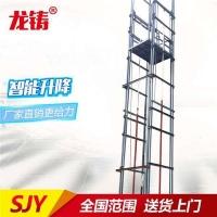 四川省導軌式升降機導軌式升降貨梯定制公司免費上門測量現場