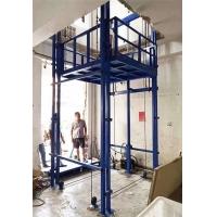 上海市液压升降货梯导轨式液压货梯济南厂家上门安装