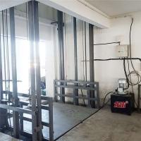 云南省工厂仓库液压货梯轨道式升降平台济南厂家上门安装