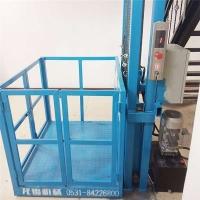 西藏工厂仓库液压货梯轨道式升降平台加工厂量身定制