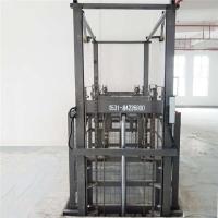 江西省导轨式升降机导轨式升降货梯液压升降机厂量身定制