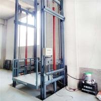黑龙江省升降平台导轨液压式升降机生产厂家按需定制