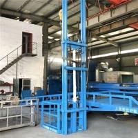 北京市导轨液压式升降平台壁挂式升降货梯液压升降机厂量身定制