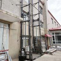 江苏省链条式升降机液压货梯定制公司送货上门