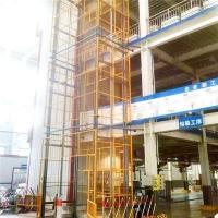 山西省升降平台导轨液压式升降机定制公司报价