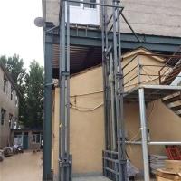 青海省载货升降货梯仓库货梯液压升降机厂按需定制