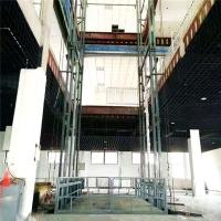 内蒙古工厂仓库液压货梯壁挂式升降货梯加工厂上门安装