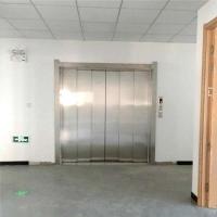 湖北省工厂仓库液压货梯壁挂式升降货梯液压升降机厂量身定制