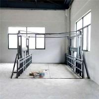 四川省导轨液压式升降平台壁挂式升降货梯定制公司送货上门