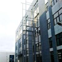 山西省链条式升降机液压货梯生产厂家量身定制