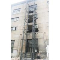 黑龙江省工厂仓库液压货梯轨道式升降平台定制公司报价