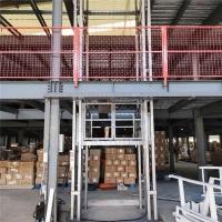 山西省导轨式卸货平台固定货梯液压升降机厂上门安装