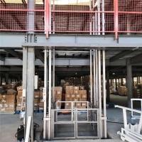 西藏液压货梯无机房电梯定制公司上门安装