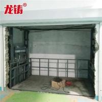 山东省液压货梯无机房电梯液压升降机厂按需定制