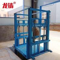 山东省厂房上下货物升降平台定制公司送货上门