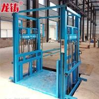 產地貨源廠房貨梯 車間用升降平臺 2噸電動液壓升降機