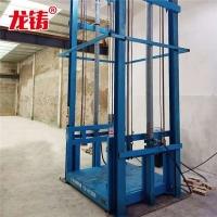 厂家上门安装导轨式液压货梯 电动厂房货梯 链条式升降平台