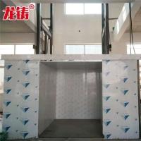 辽宁省工厂仓库液压货梯轨道式升降平台加工厂免费上门测量现场
