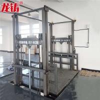 四川省工厂仓库液压货梯壁挂式升降货梯液压升降机厂上门安装