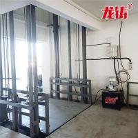 河北省液壓貨梯無機房電梯濟南廠家送貨上門