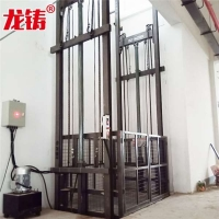 导轨式升降货梯 电动液压升降平台 厂房货梯升降机