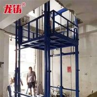 送货上门导轨式升降机 电动液压升降台 厂房液压货梯厂家