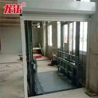 按需定制厂房液压升降货梯 导轨式升降平台 楼层电动升降机