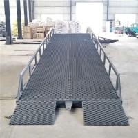 江西省移动式卸货平台集装箱登车桥生产厂家免费上门测量现场