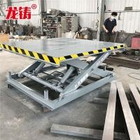 江苏南京固定式升降平台 剪叉式升降机 仓储物流装卸平台