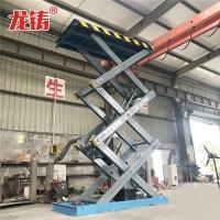 产地货源小型家用货梯 固定式升降机 电动液压升降平台厂家