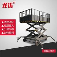 广东中山定做移动式卸猪台 剪叉式卖猪升降机 装猪升降平台厂家