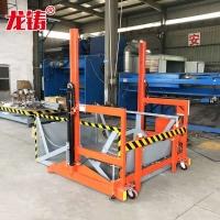 移动装卸升降机 电动液压装车平台 移动式卸货平台