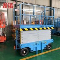 厂家直销电动液压高空作业车 剪叉式升降平台 移动式升降机