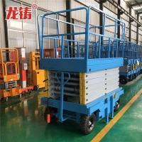 產地貨源電動液壓升降機 剪叉式升降平臺 高空作業梯廠家