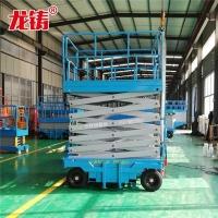 剪刀式高空作业车 电动液压升降平台 大载重移动式升降机