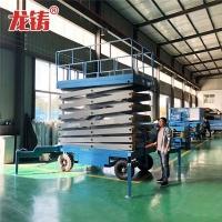 移动式升降机厂家现货供应 液压升降机 室内高空作业梯