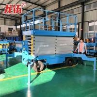 厂家定制常规移动式升降机 剪叉式液压升降平台 高空作业升降梯
