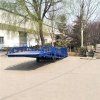 江西省液压卸货平台移动式装卸过桥济南厂家上门安装