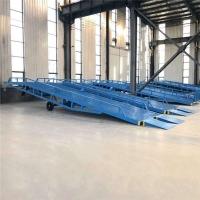 海南省液压登车桥移动式装卸过桥液压升降机厂送货上门