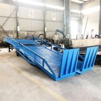 湖南省液压登车桥移动式装卸过桥生产厂家送货上门