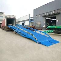 内蒙古移动登车桥叉车装卸平台生产厂家送货上门