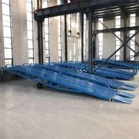 广东省移动式液压登车桥翻转卸货平台液压升降机厂按需定制