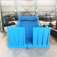 山东省移动式登车桥 液压装平台 定制公司上门安装