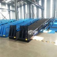 陕西省移动式登车桥集装箱装卸货平台生产厂家报价